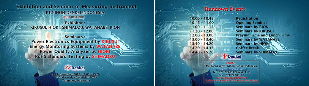 13th December Exhibition and Seminar of MEASURING INSTRUMENT at