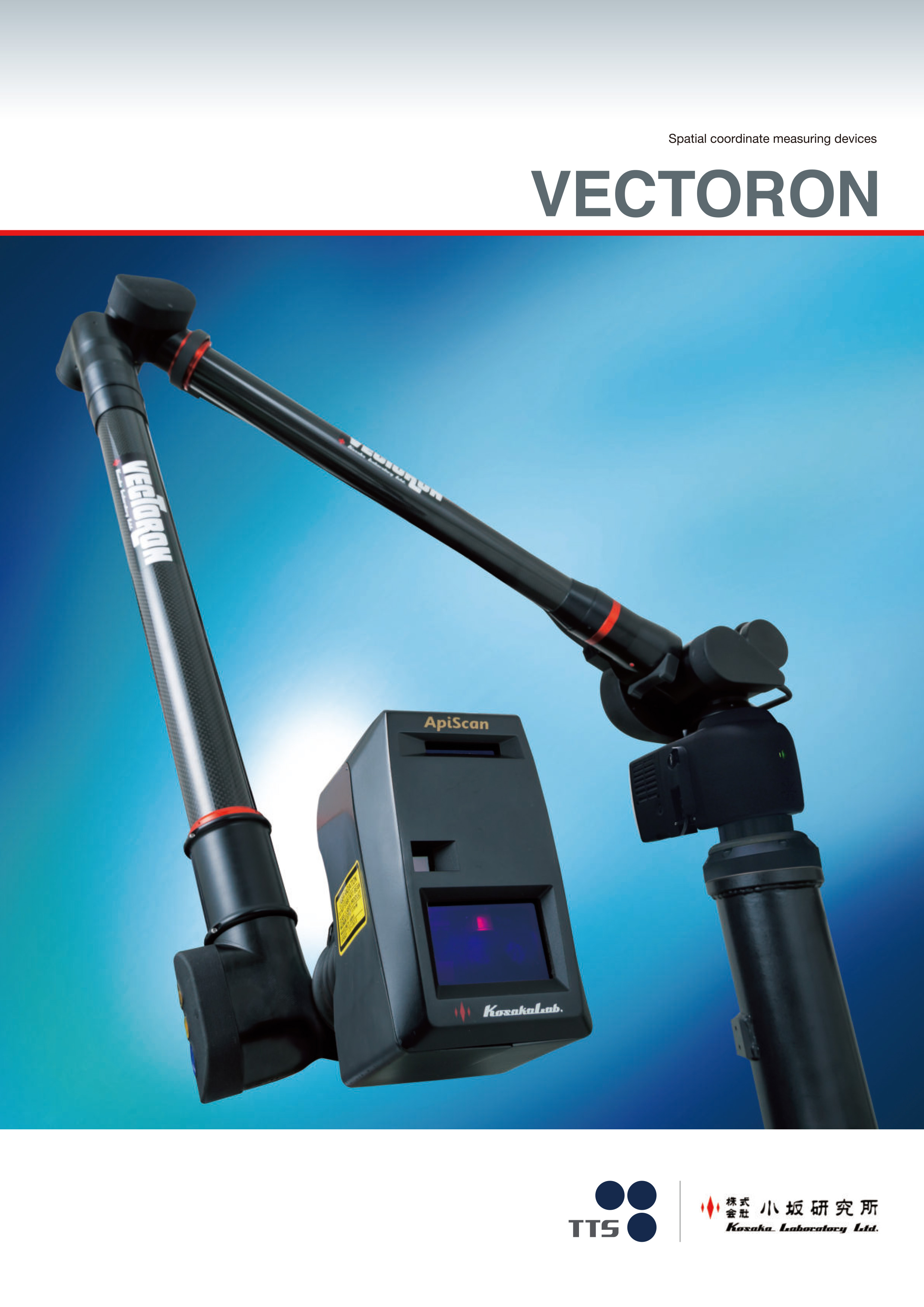 Spatial coordinate measuring devices VECTORON